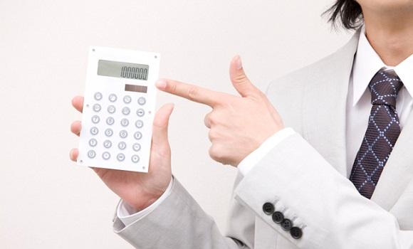 治療費用やトータルで支払う料金が明確かどうか