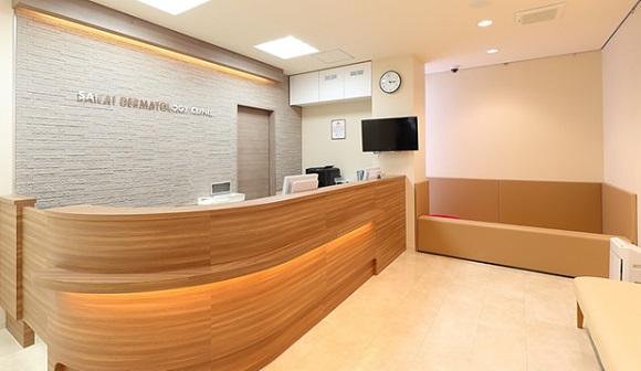 AGAの治療は皮膚科でも可能なの?