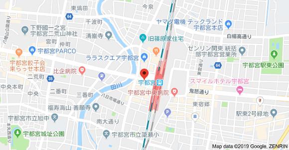 東京AGAクリニック宇都宮院の住所